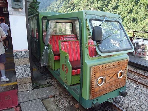 烏來-台車-車頭.JPG