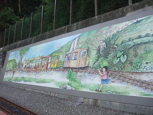 烏來-台車-瀑布站-壁畫.JPG
