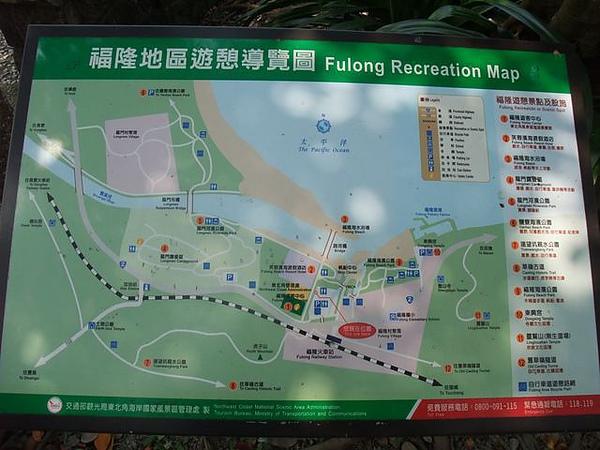 福隆遊客服務中心-導覽圖.JPG