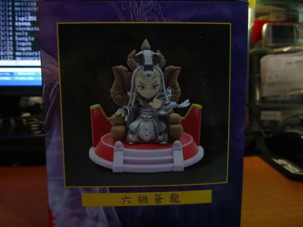 霹靂激鬥名鑑PILI限定版-六禍蒼龍-外盒-3.jpg
