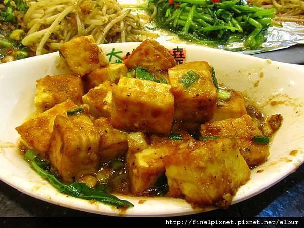 大埔鐵板燒-鐵板豆腐.jpg