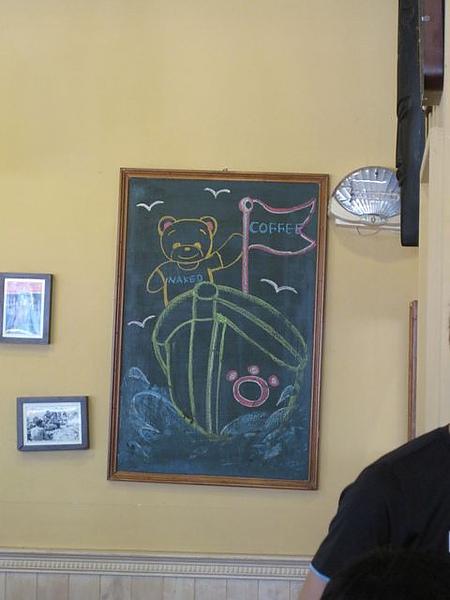 第2日早餐-尼克咖啡-手畫熊板.JPG