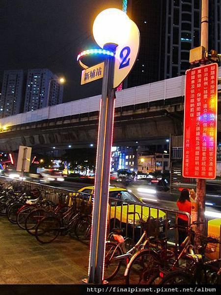 新埔站-比中永和羅馬燈柱好多了.jpg
