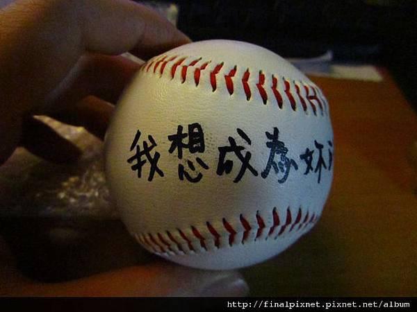 全家偶像劇得獎-棒球-我想成為.jpg