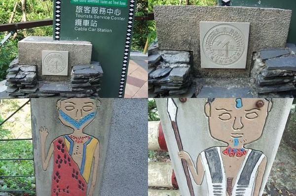 烏來-情人步道-02-4合1.jpg