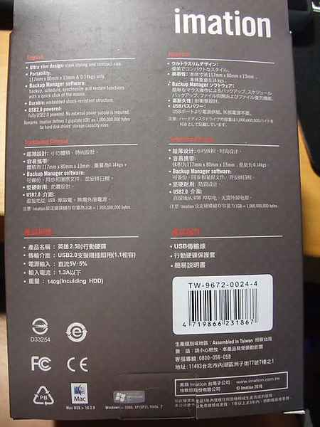 640G-外盒-背面.JPG
