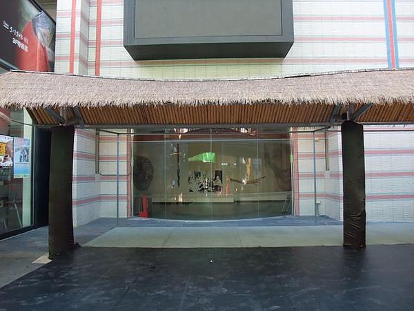 烏來老街-泰雅博物館-門口.JPG
