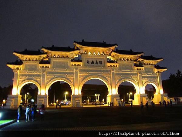台灣菸酒110周年慶-自由廣場-晚安.jpg