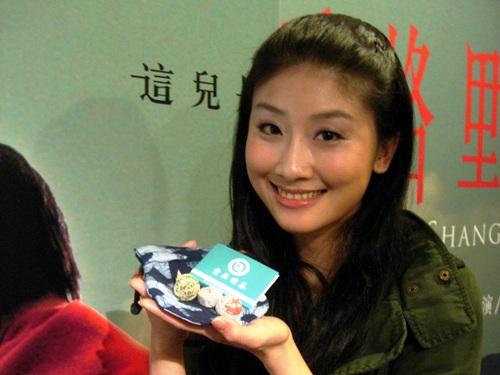 芷瑩與小沱茶