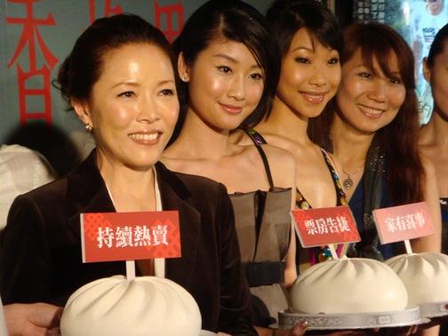 0227香格里拉首映_丁乃箏、朱芷瑩、胡婷婷、郎祖筠