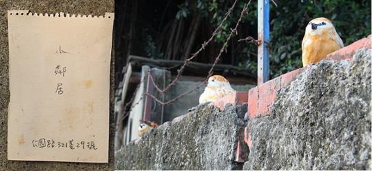 台南-321巷藝術聚落05