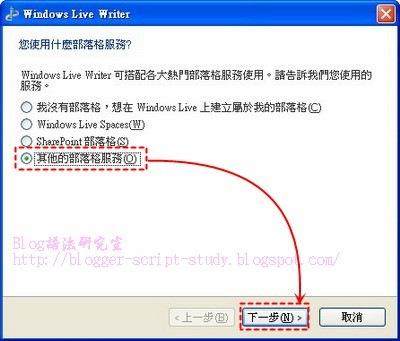 WLW_Pixnet02