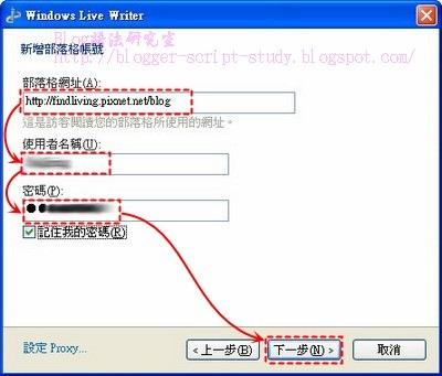 WLW_Pixnet03