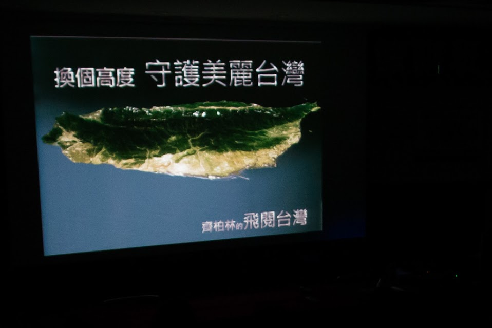 荒野全國訓-24.jpg