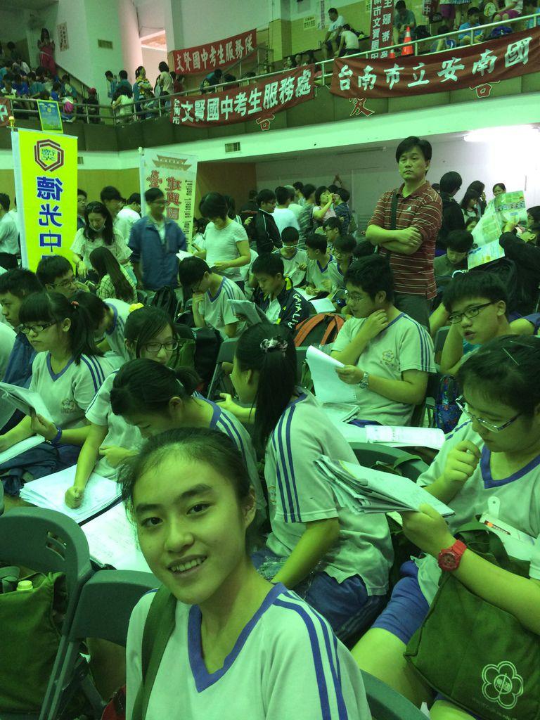 嵐伶高中會考2014