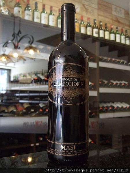 Masi Brolo Di Campofiorin'07