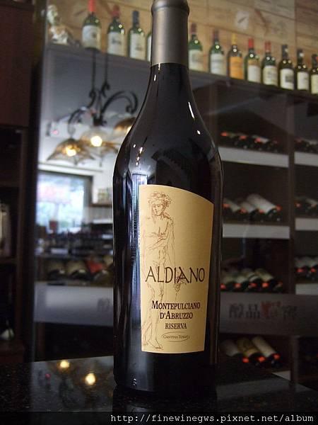 Aldiano Montepulciano D'Abruzzo Riserva 2007