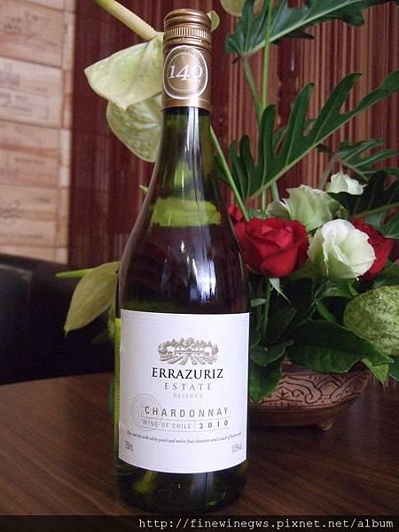 Errazuriz Estate Chardonnay 2010