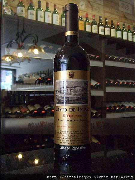 Coto De Imaz Rioja Gran Reserva 2001.JPG