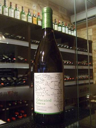 Educated Guess Chardonnay 2008