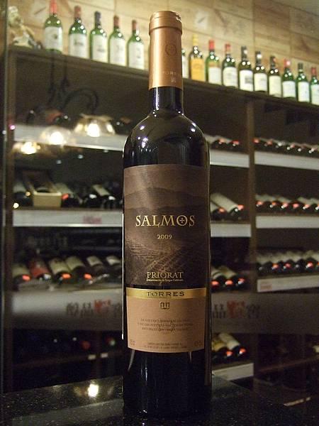 Torres Salmos Priroat 2008