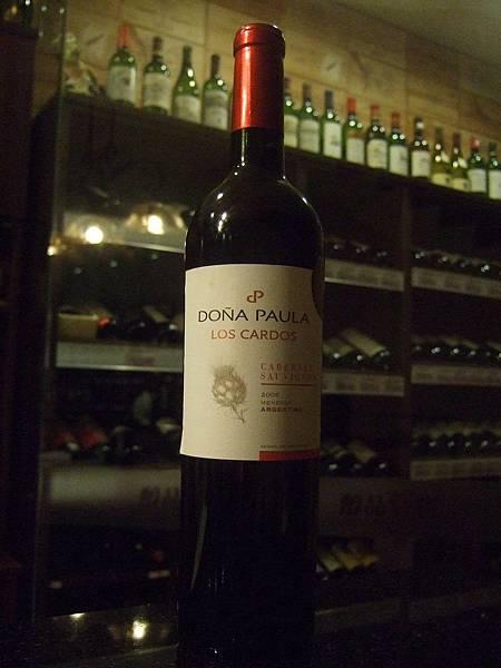 Dona Paula Los Cardos Cabernet Sauvignon 2009
