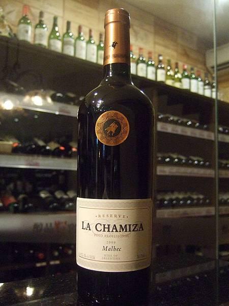 La Chamiza Polo Profesional Malbec Reserve 2009