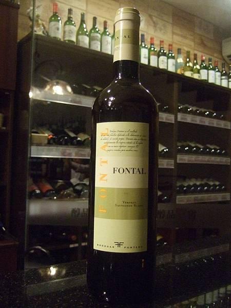 Fontal Sauvignon Blanc 2009