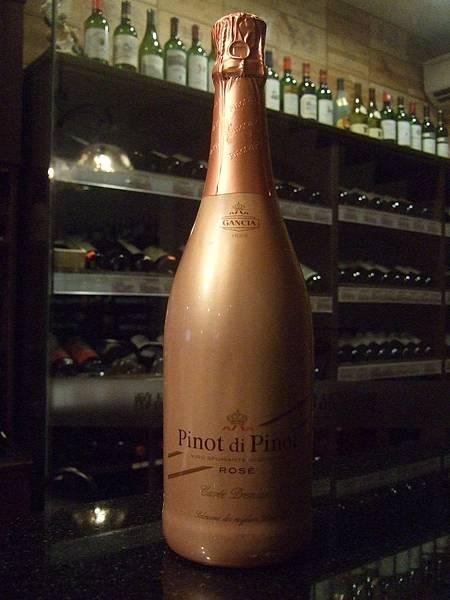 Gancia Premium Pinot di Pinot Rose