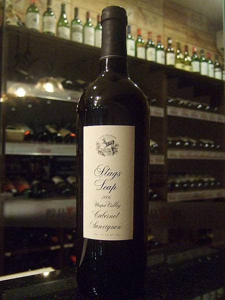 Stag's Leap Winery, Napa Valley, Cabernet Sauvignon, 2006