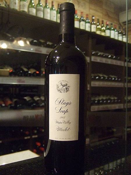 Stag's Leap Winery, Napa Valley, Merlot 2006