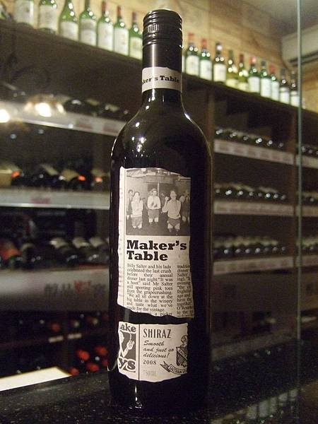 Maker's Table Shiraz 2008