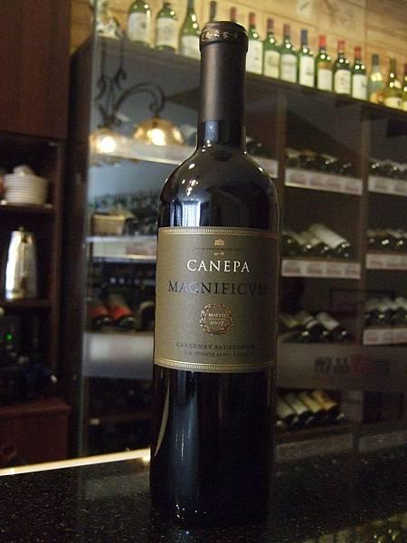 Canepa Magnificvm Cabernet Sauvignon 2007 1