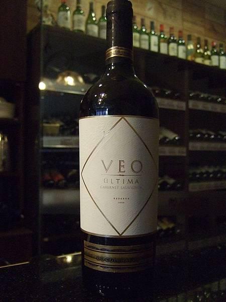 VEO Ultima Cabernet Sauvignon Reserve 2009