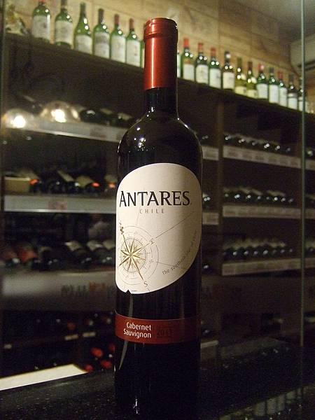 Antares Cabernet Sauvignon 2011