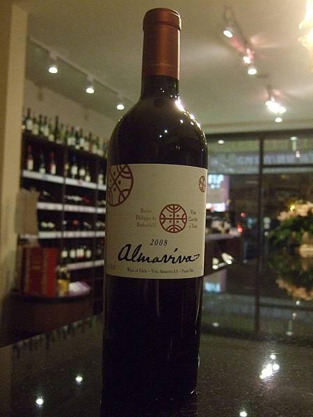 Almaviva 2008