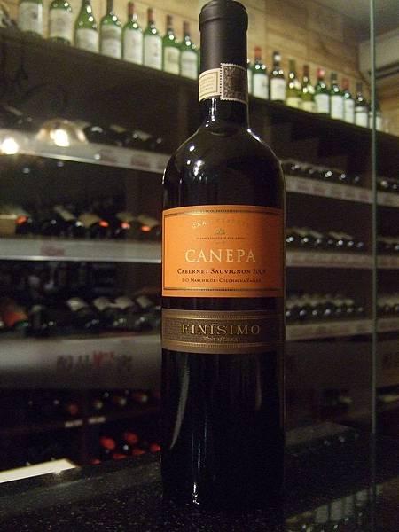 Canepa Gran Reserva Finisimo 2009