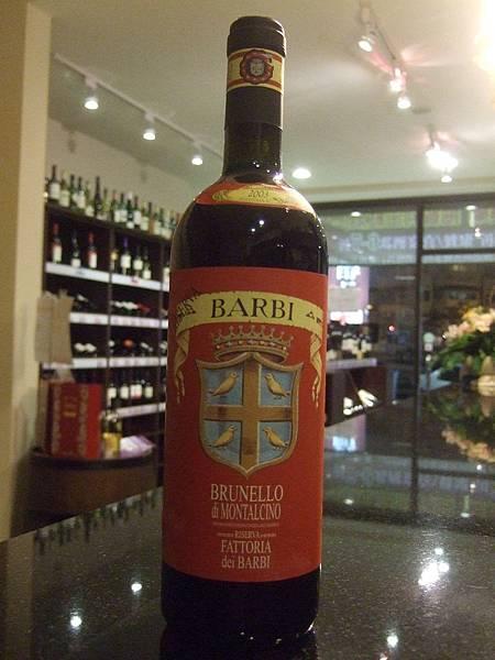 Barbi Brunello di Montalcino Riserva DOCG 2003