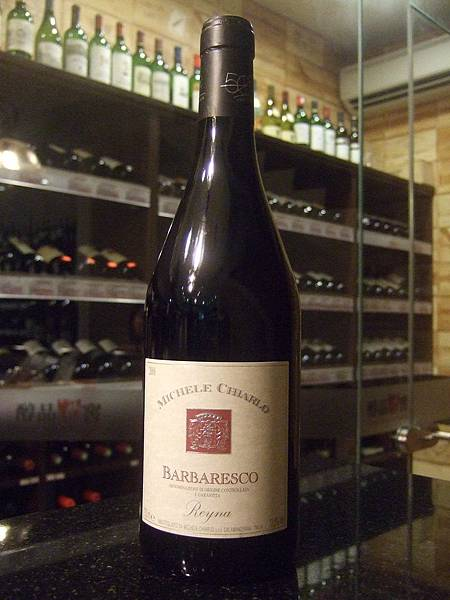 Michele Chiarlo, Barbaresco DOCG, 2006
