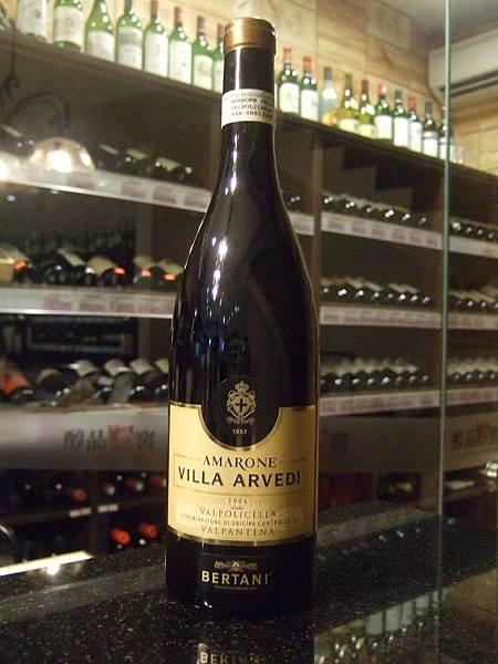 Amarone Villa Arvedi 2006