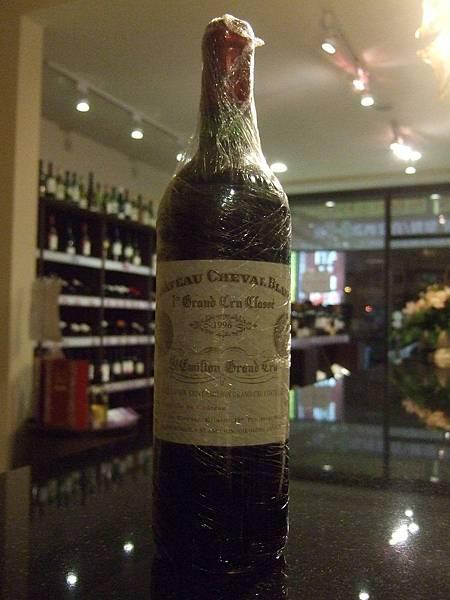 Chateau Cheval Blanc 1996