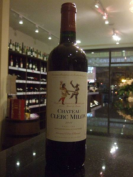 Chateau Clerc-Milon 2004