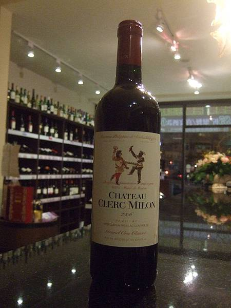 Chateau Clerc-Milon 2006