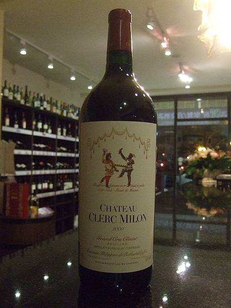 Chateau Clerc-Milon 2000 1.5L