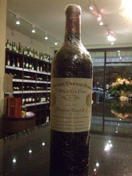 Chateau Cheval Blanc 2004