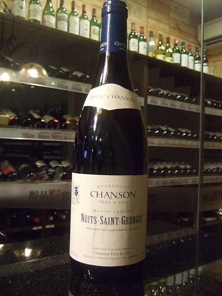 Chanson Pere et Fils Nuits- Saint- Georges, 2006