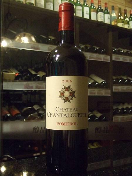 Chateau Chantalouette, 2006
