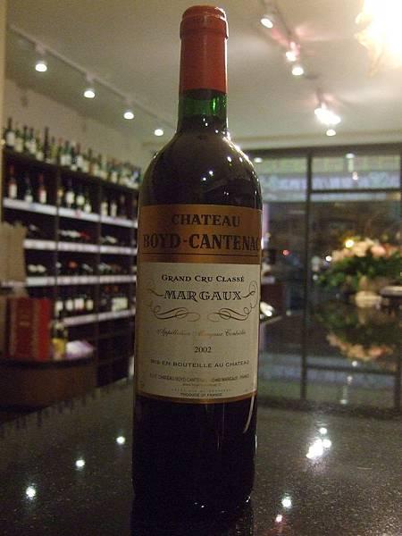 Chateau Boyd-Cantenac 2002