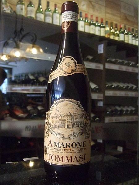 Tommasi Amarone Della Valpolicella Classico 2007