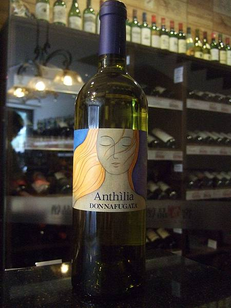Donnafugata Anthilia 2010